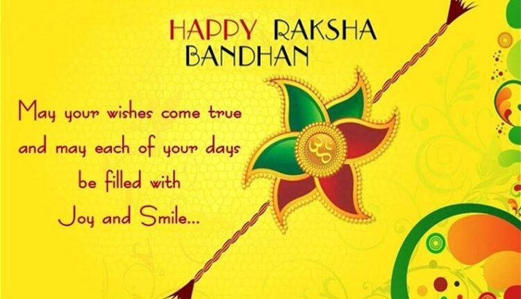 Brothers Wishing Happy Raksha Bandhan